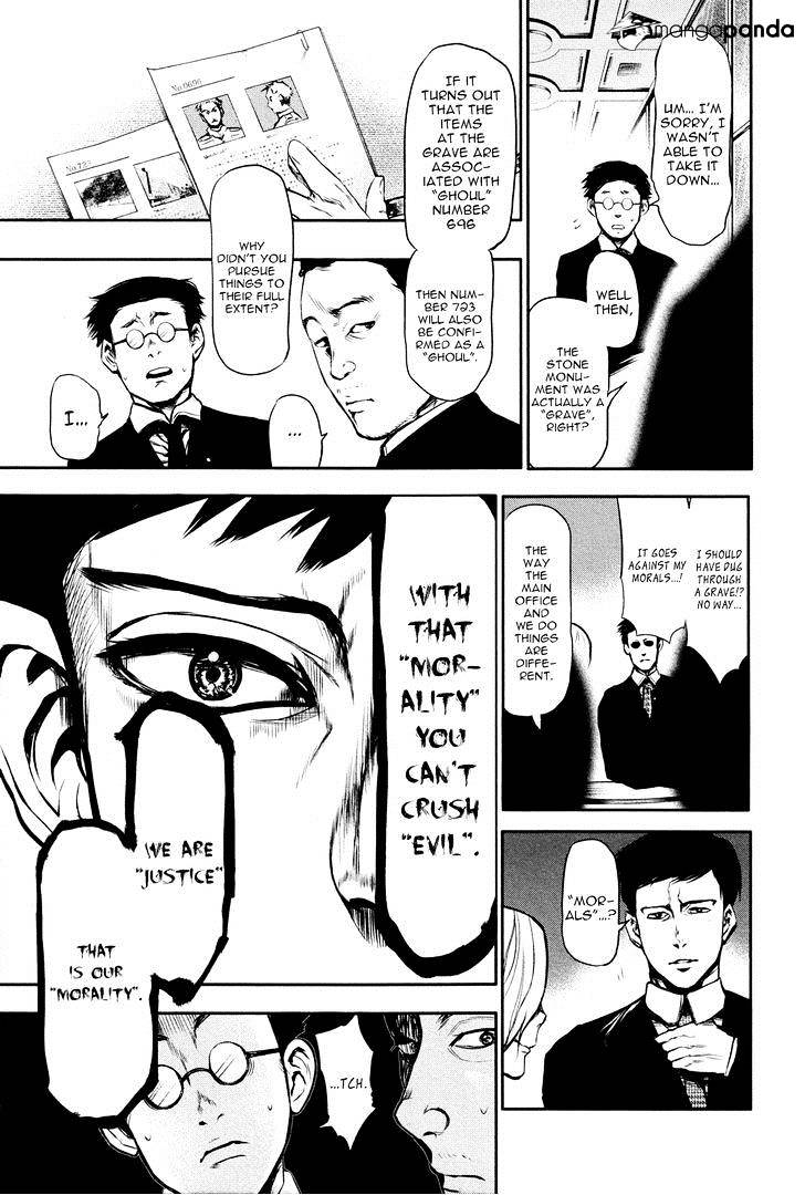 Tokyo Ghoul Chapter 13  Online Free Manga Read Image 16