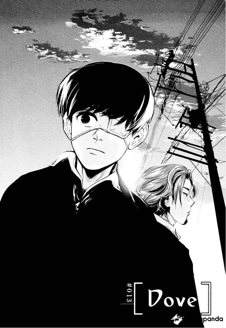 Tokyo Ghoul Chapter 13  Online Free Manga Read Image 3