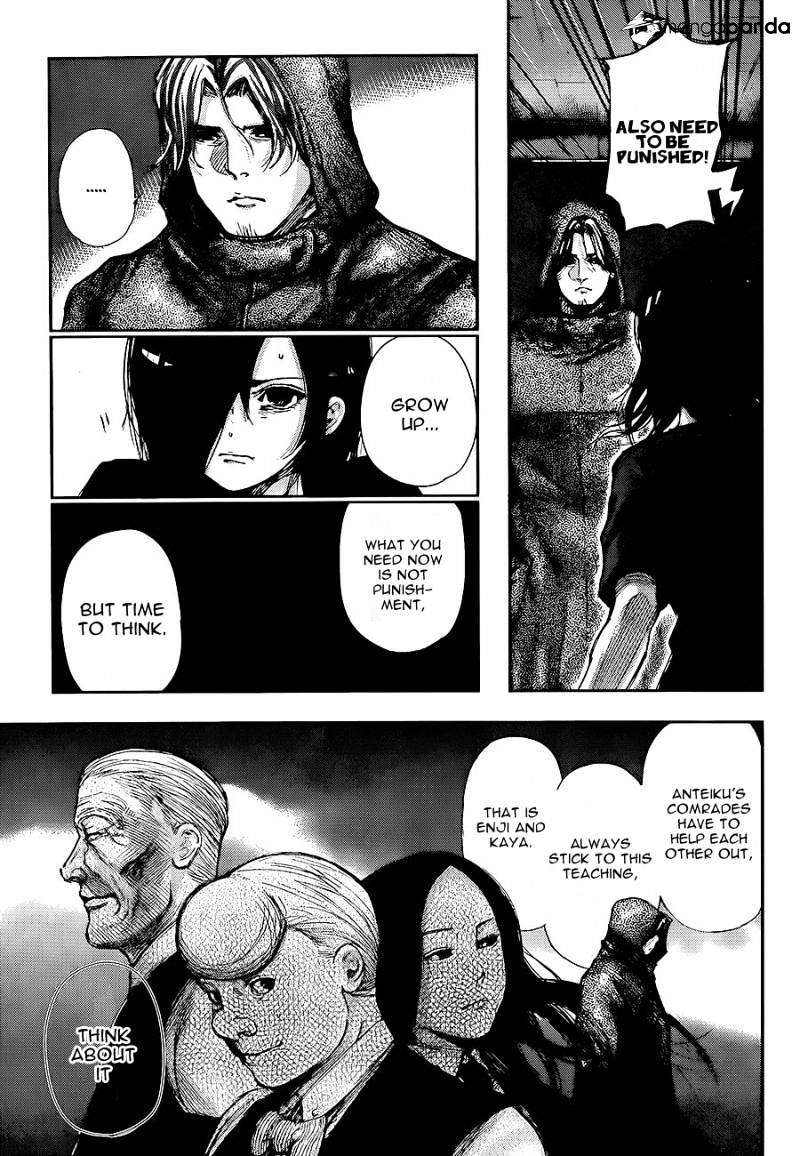 Tokyo Ghoul Chapter 130  Online Free Manga Read Image 9