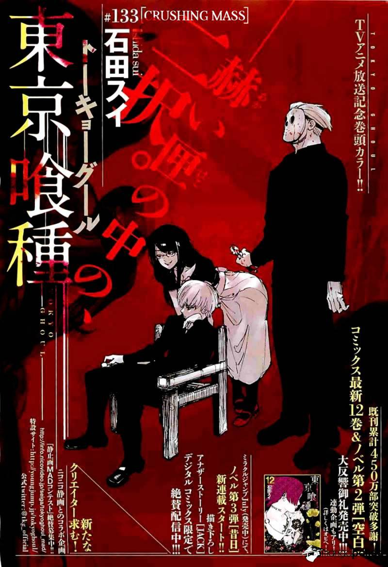 Tokyo Ghoul Chapter 133  Online Free Manga Read Image 1