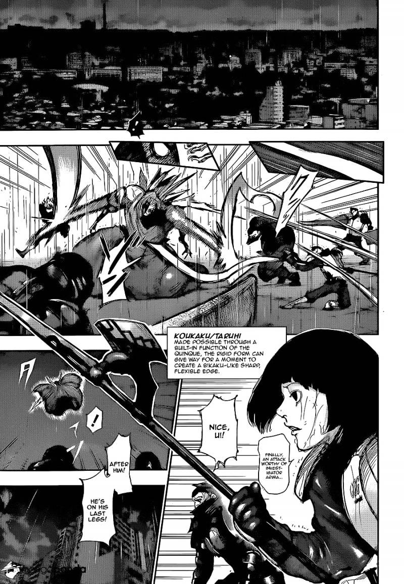 Tokyo Ghoul Chapter 134  Online Free Manga Read Image 8