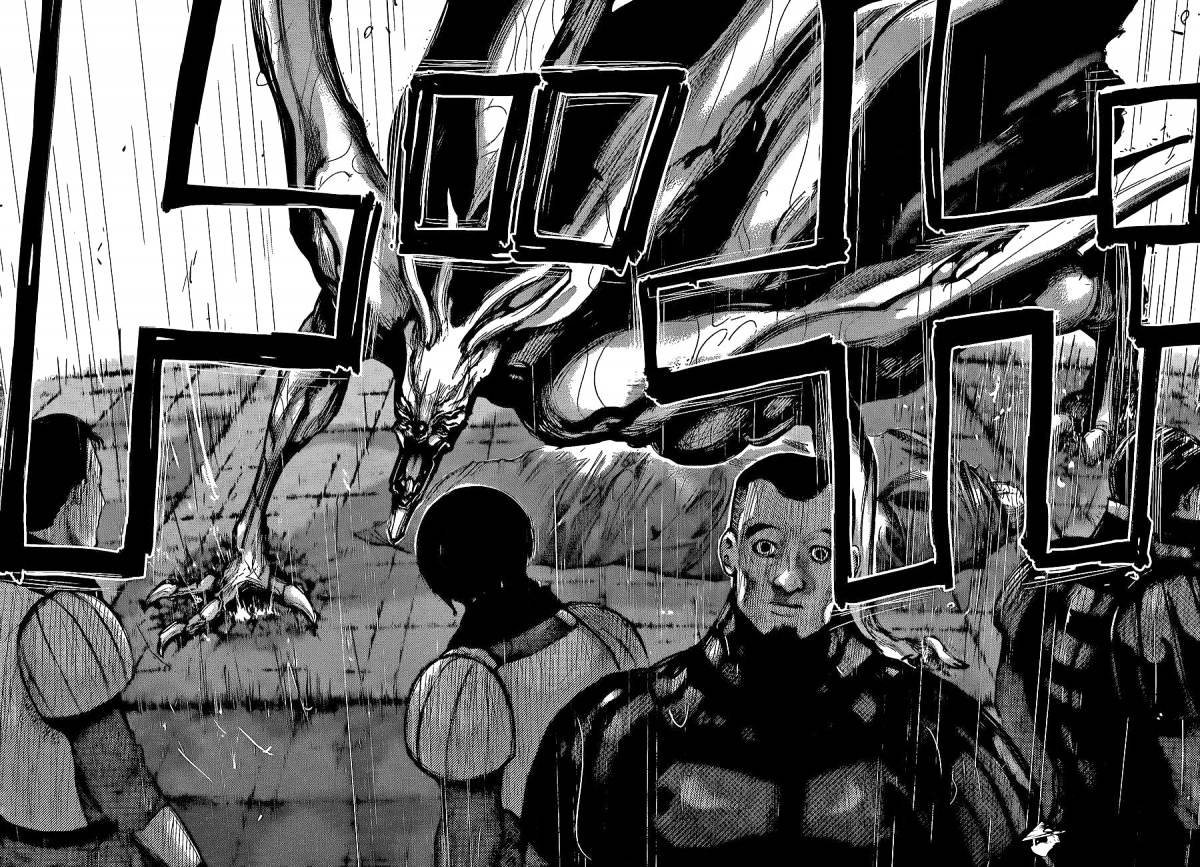 Tokyo Ghoul Chapter 135  Online Free Manga Read Image 15