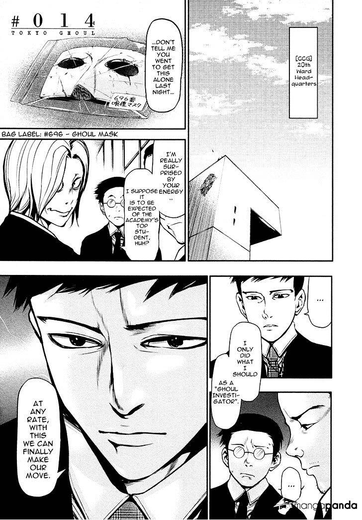 Tokyo Ghoul Chapter 14  Online Free Manga Read Image 2