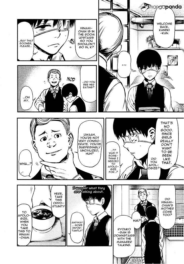 Tokyo Ghoul Chapter 14  Online Free Manga Read Image 7