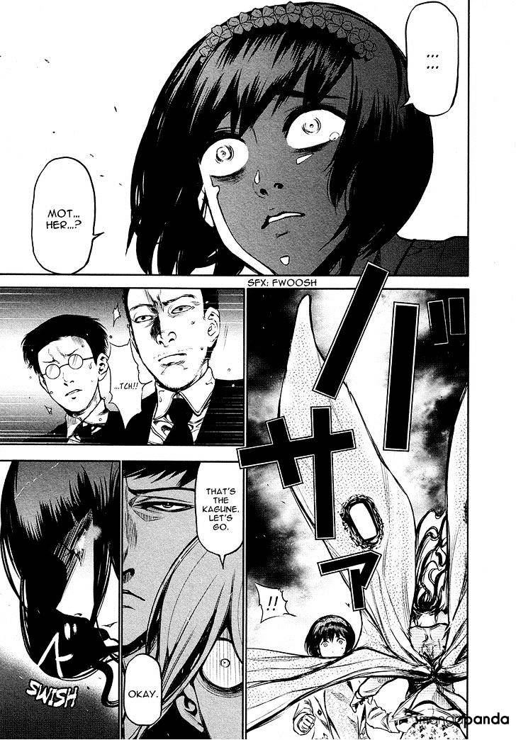 Tokyo Ghoul Chapter 15  Online Free Manga Read Image 6