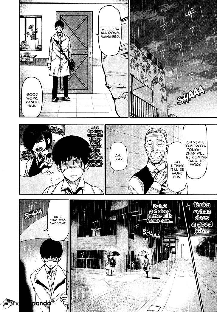 Tokyo Ghoul Chapter 15  Online Free Manga Read Image 9