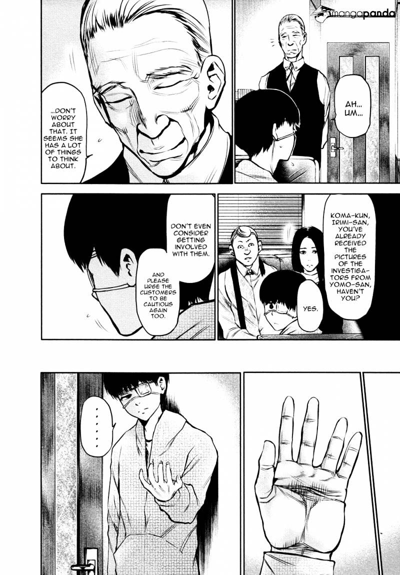 Tokyo Ghoul Chapter 16  Online Free Manga Read Image 13