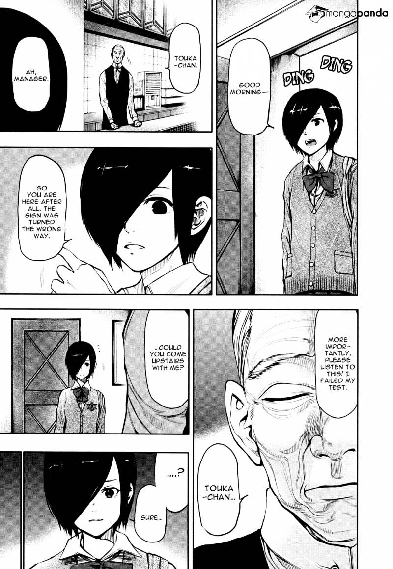 Tokyo Ghoul Chapter 16  Online Free Manga Read Image 4