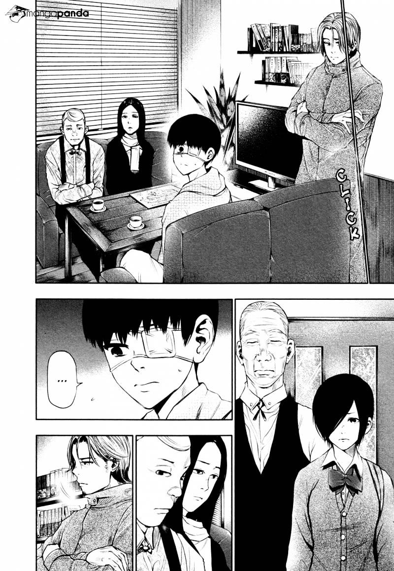 Tokyo Ghoul Chapter 16  Online Free Manga Read Image 5