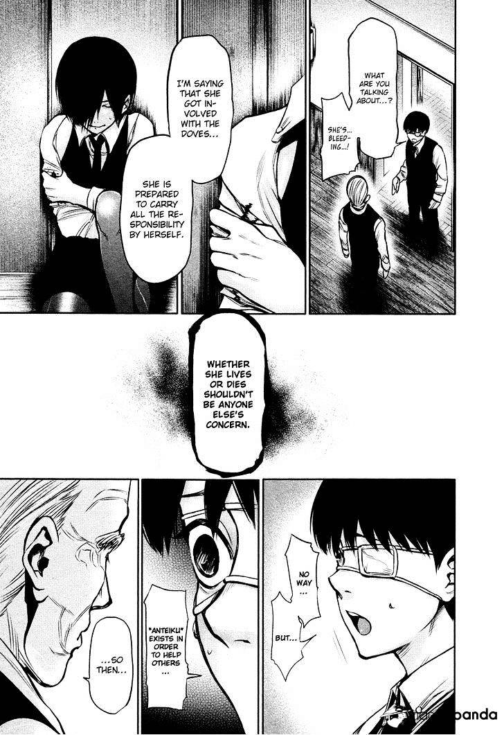 Tokyo Ghoul Chapter 18  Online Free Manga Read Image 10