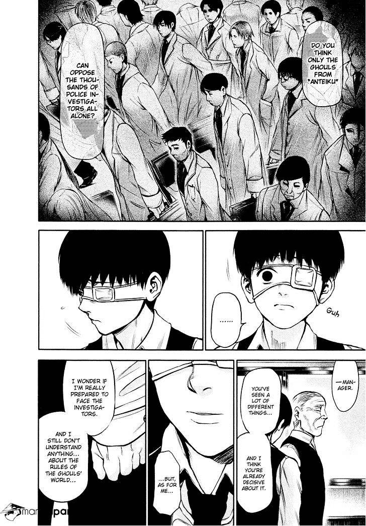 Tokyo Ghoul Chapter 18  Online Free Manga Read Image 11