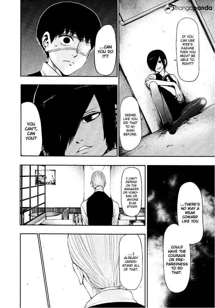 Tokyo Ghoul Chapter 18  Online Free Manga Read Image 15