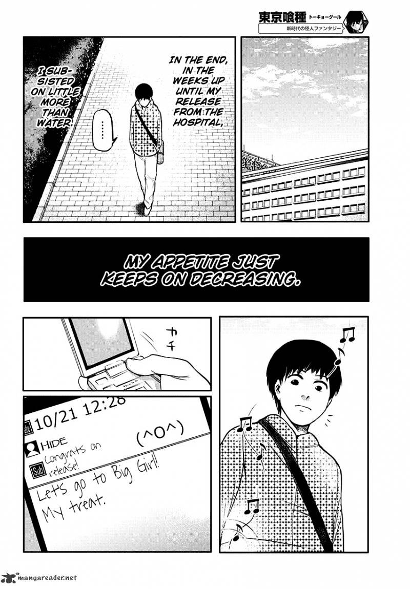Tokyo Ghoul Chapter 2  Online Free Manga Read Image 11