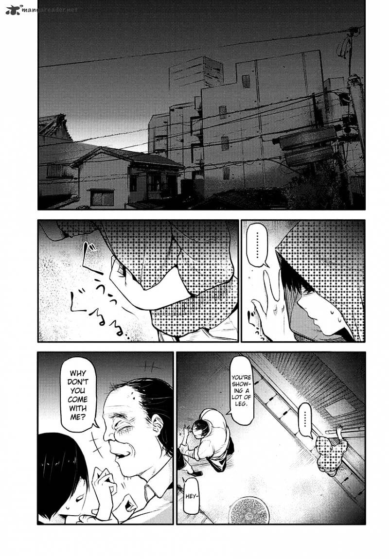 Tokyo Ghoul Chapter 2  Online Free Manga Read Image 26