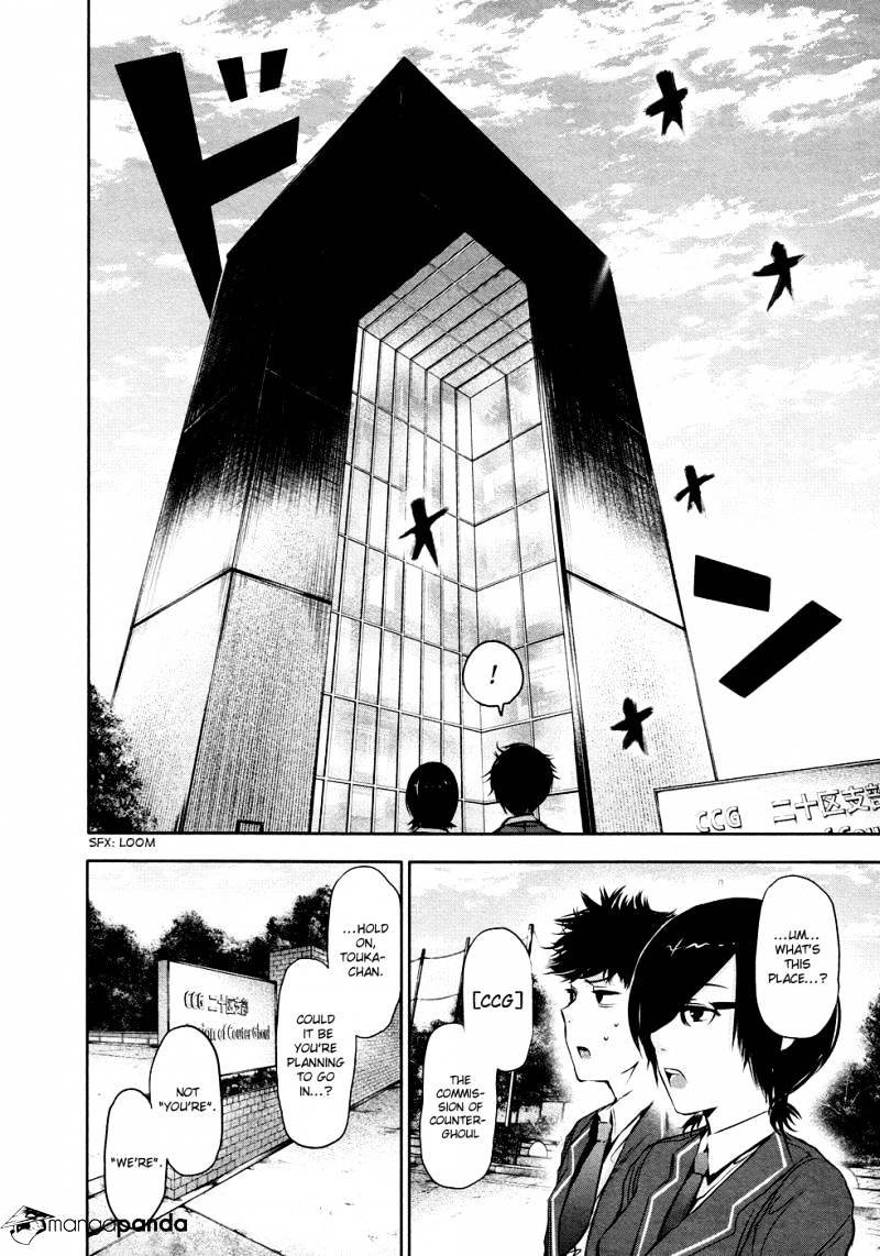 Tokyo Ghoul Chapter 20  Online Free Manga Read Image 12