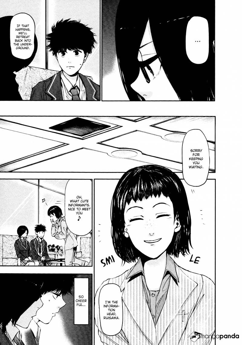 Tokyo Ghoul Chapter 20  Online Free Manga Read Image 17