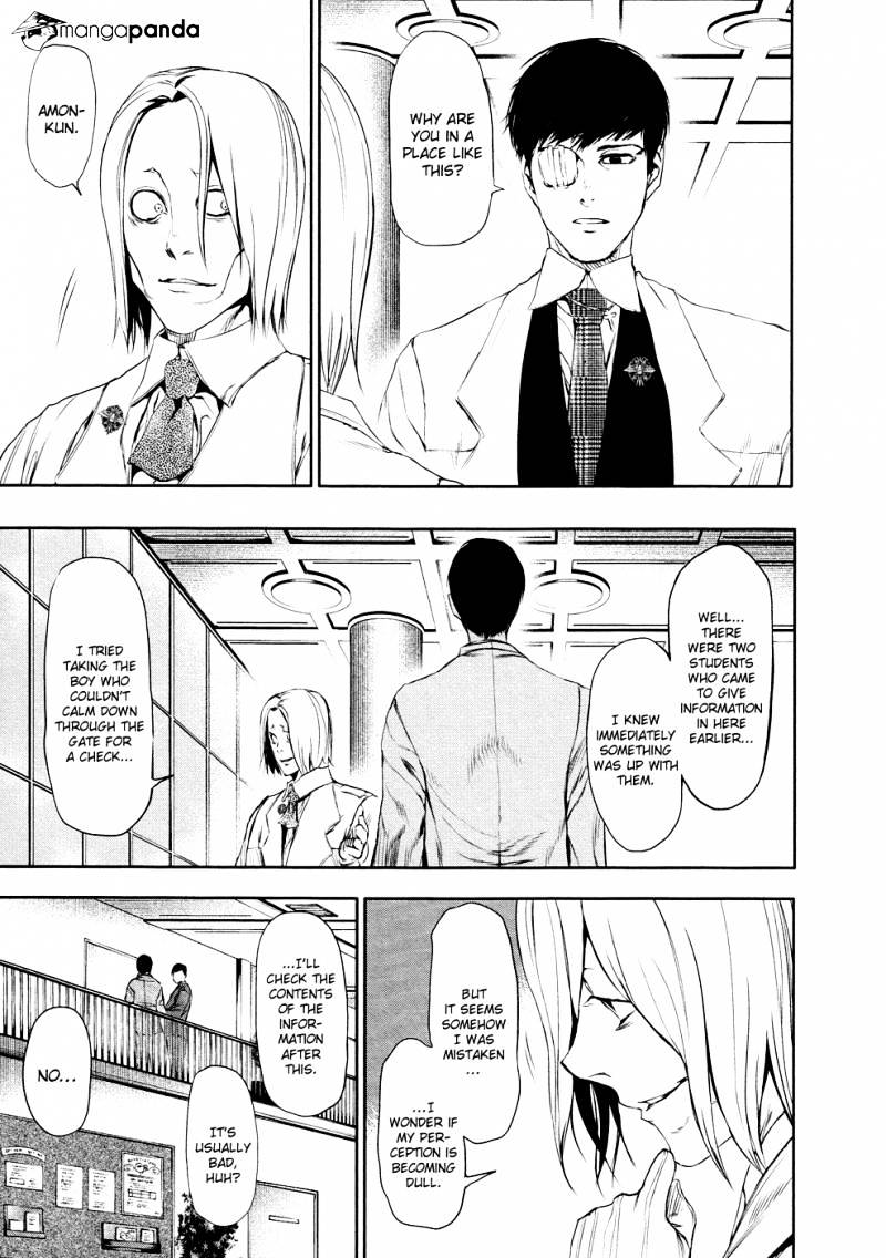Tokyo Ghoul Chapter 21  Online Free Manga Read Image 10