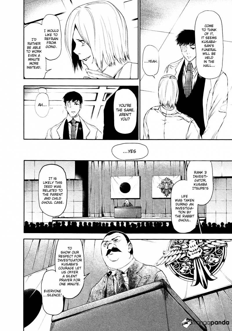 Tokyo Ghoul Chapter 21  Online Free Manga Read Image 11