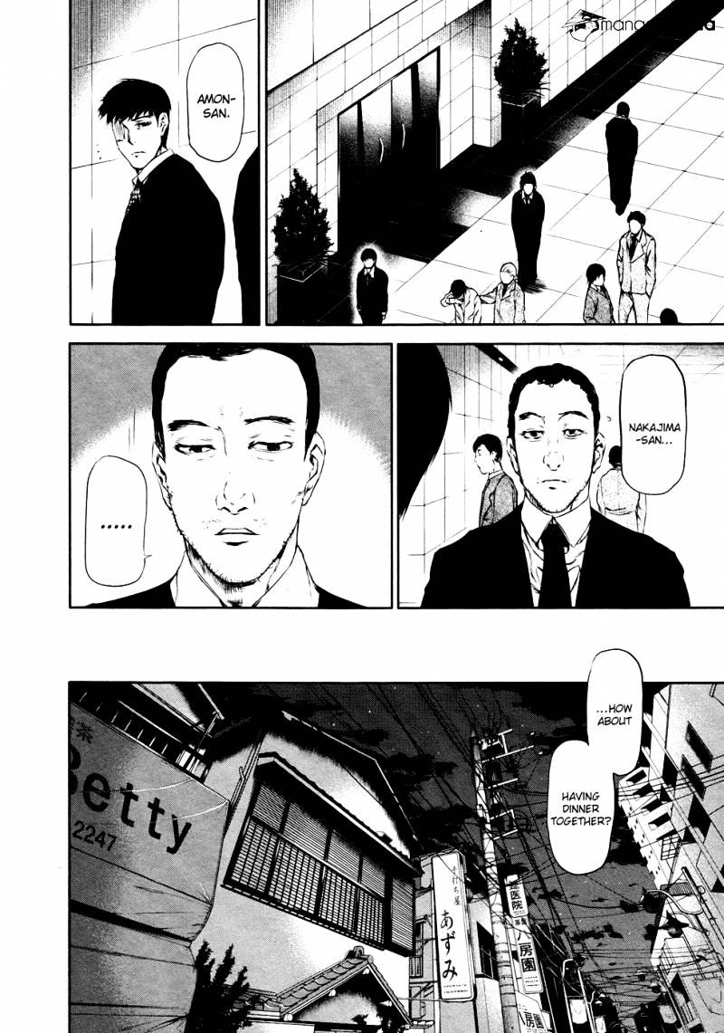 Tokyo Ghoul Chapter 21  Online Free Manga Read Image 13