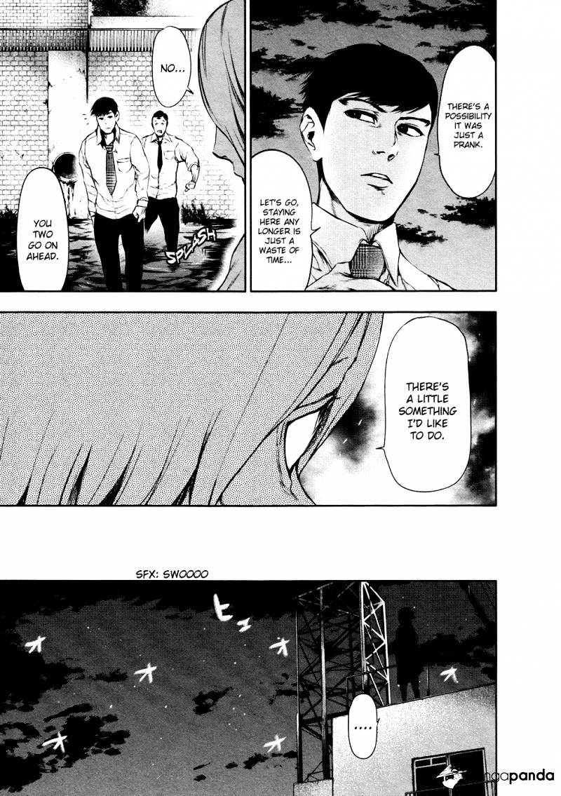 Tokyo Ghoul Chapter 22  Online Free Manga Read Image 12