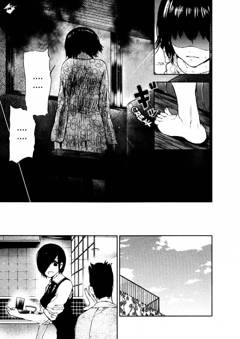 Tokyo Ghoul Chapter 22  Online Free Manga Read Image 16