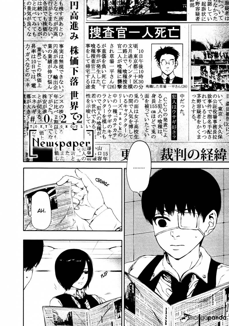 Tokyo Ghoul Chapter 22  Online Free Manga Read Image 3