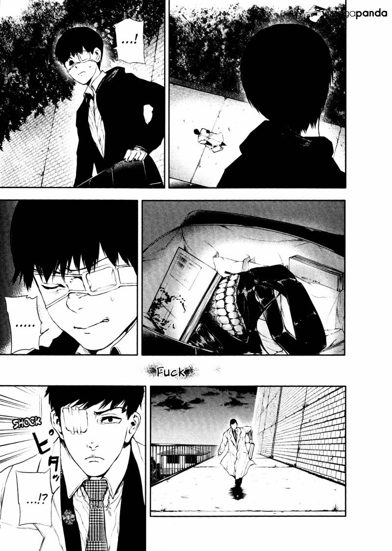 Tokyo Ghoul Chapter 23  Online Free Manga Read Image 19