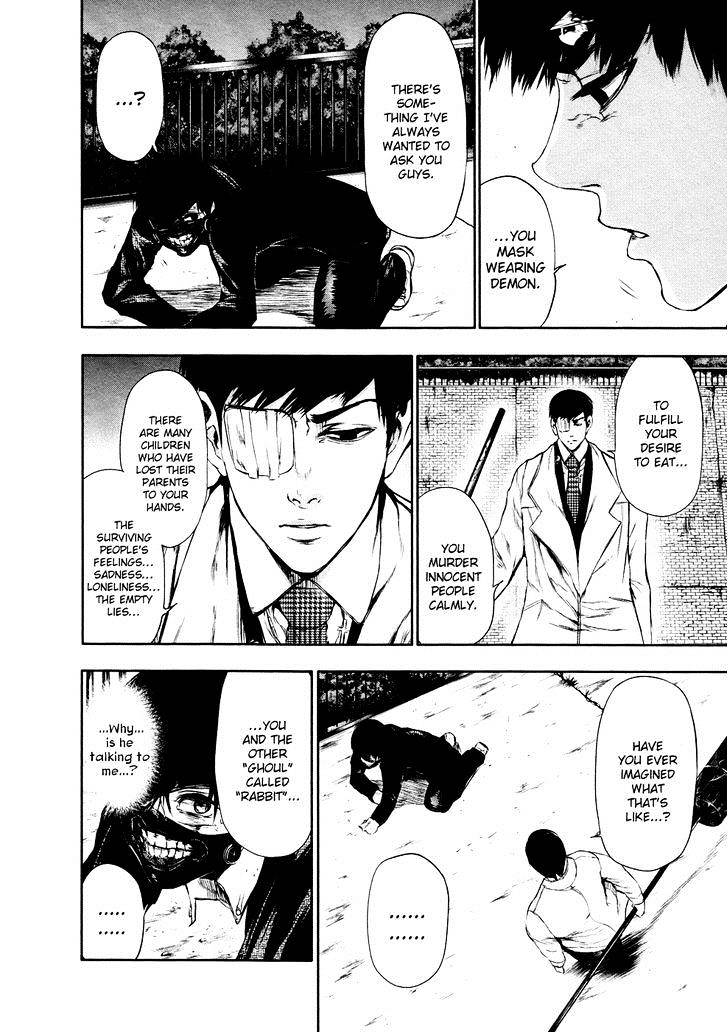 Tokyo Ghoul Chapter 25  Online Free Manga Read Image 11