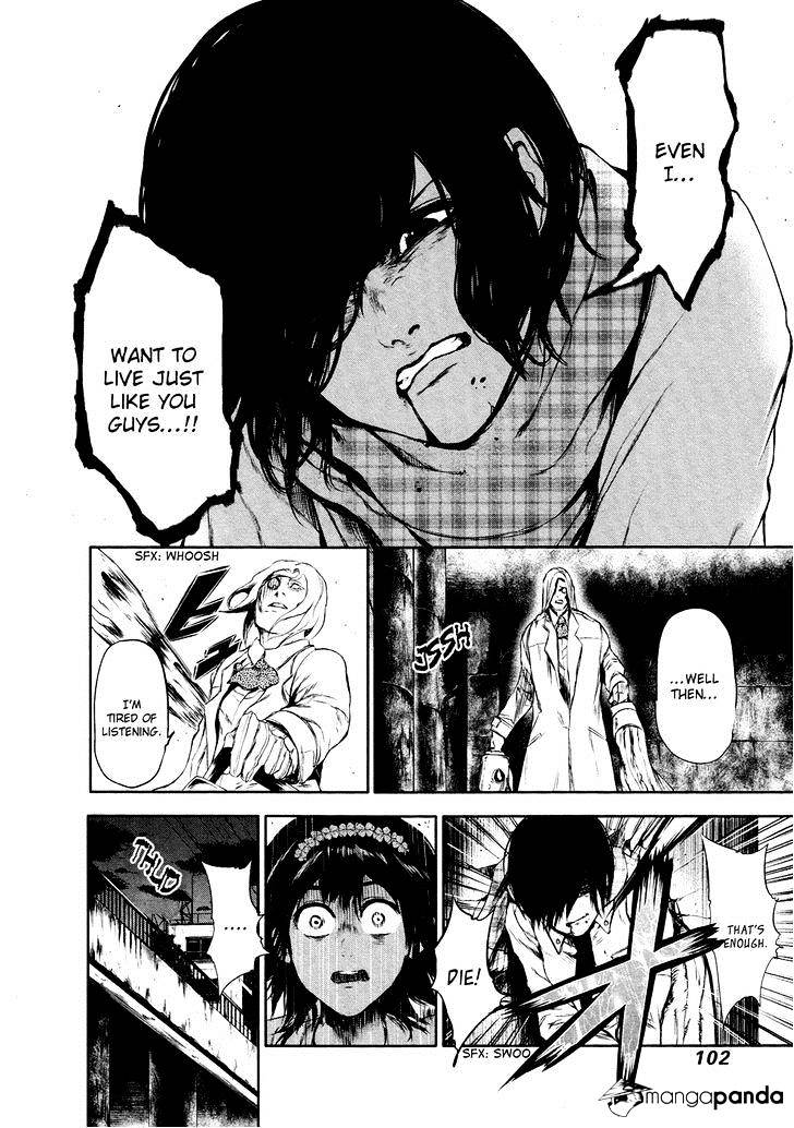 Tokyo Ghoul Chapter 25  Online Free Manga Read Image 9