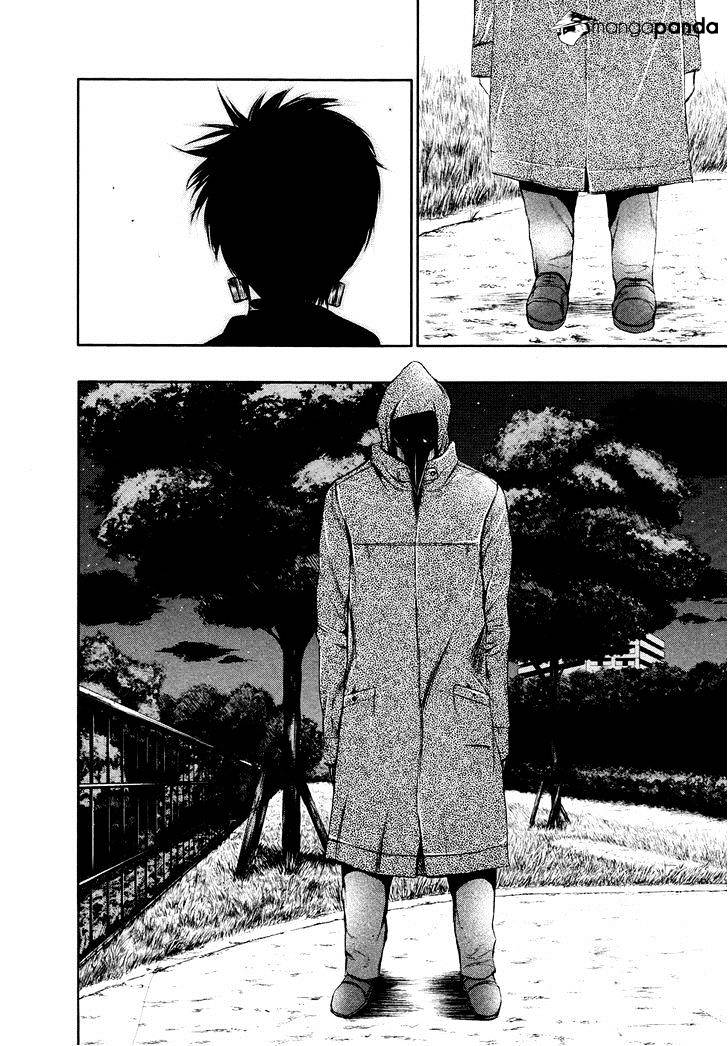 Tokyo Ghoul Chapter 27  Online Free Manga Read Image 11