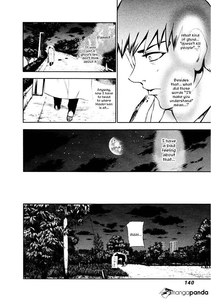 Tokyo Ghoul Chapter 27  Online Free Manga Read Image 9