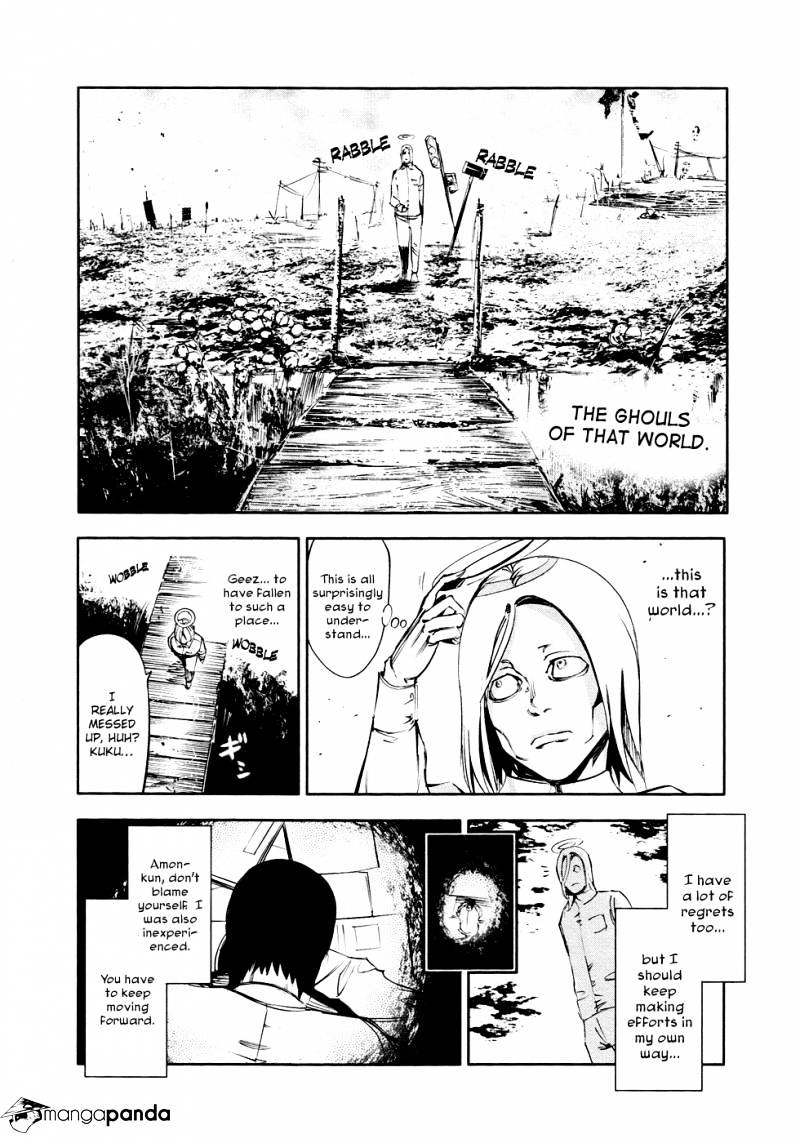 Tokyo Ghoul Chapter 29  Online Free Manga Read Image 19