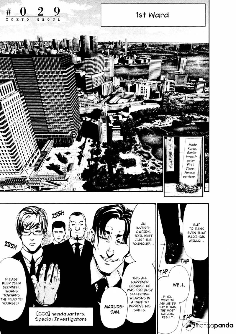 Tokyo Ghoul Chapter 29  Online Free Manga Read Image 2