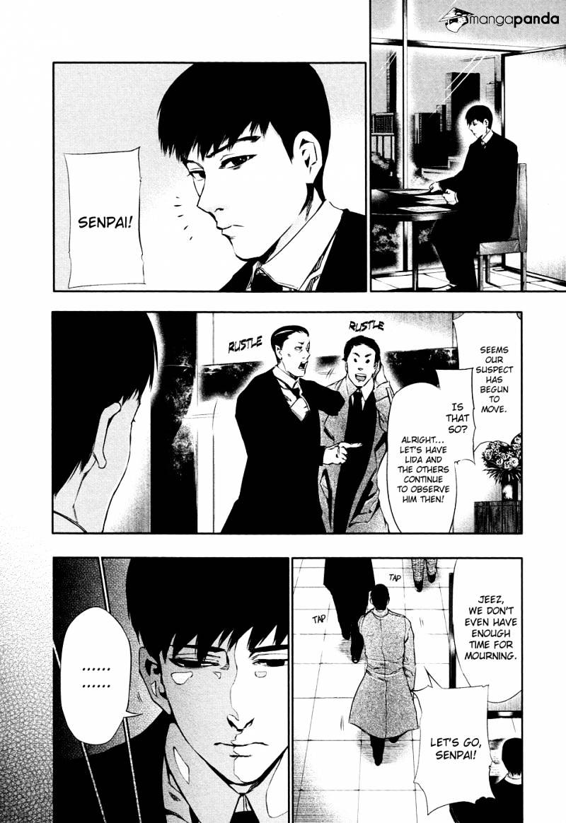 Tokyo Ghoul Chapter 29  Online Free Manga Read Image 3