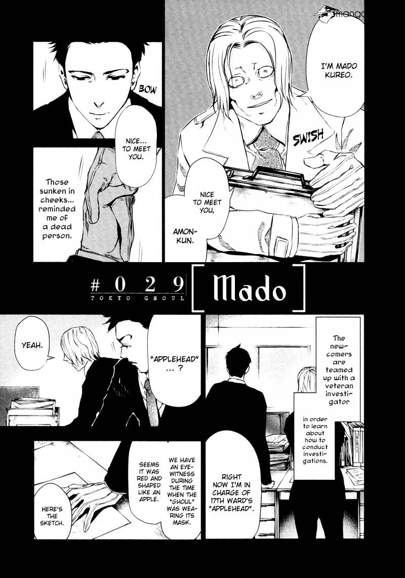Tokyo Ghoul Chapter 29  Online Free Manga Read Image 5