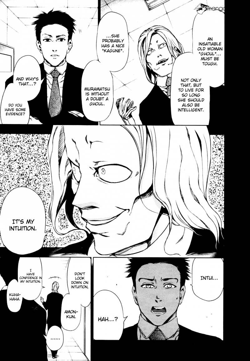 Tokyo Ghoul Chapter 29  Online Free Manga Read Image 7