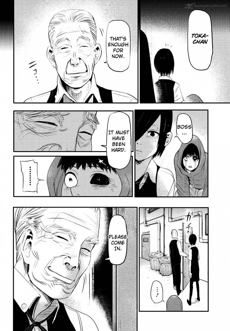 Tokyo Ghoul Chapter 3  Online Free Manga Read Image 24