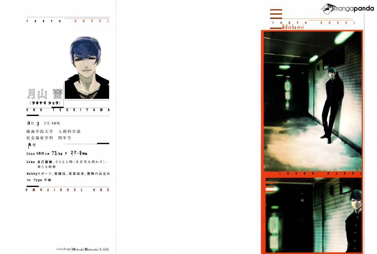 Tokyo Ghoul Chapter 30  Online Free Manga Read Image 3