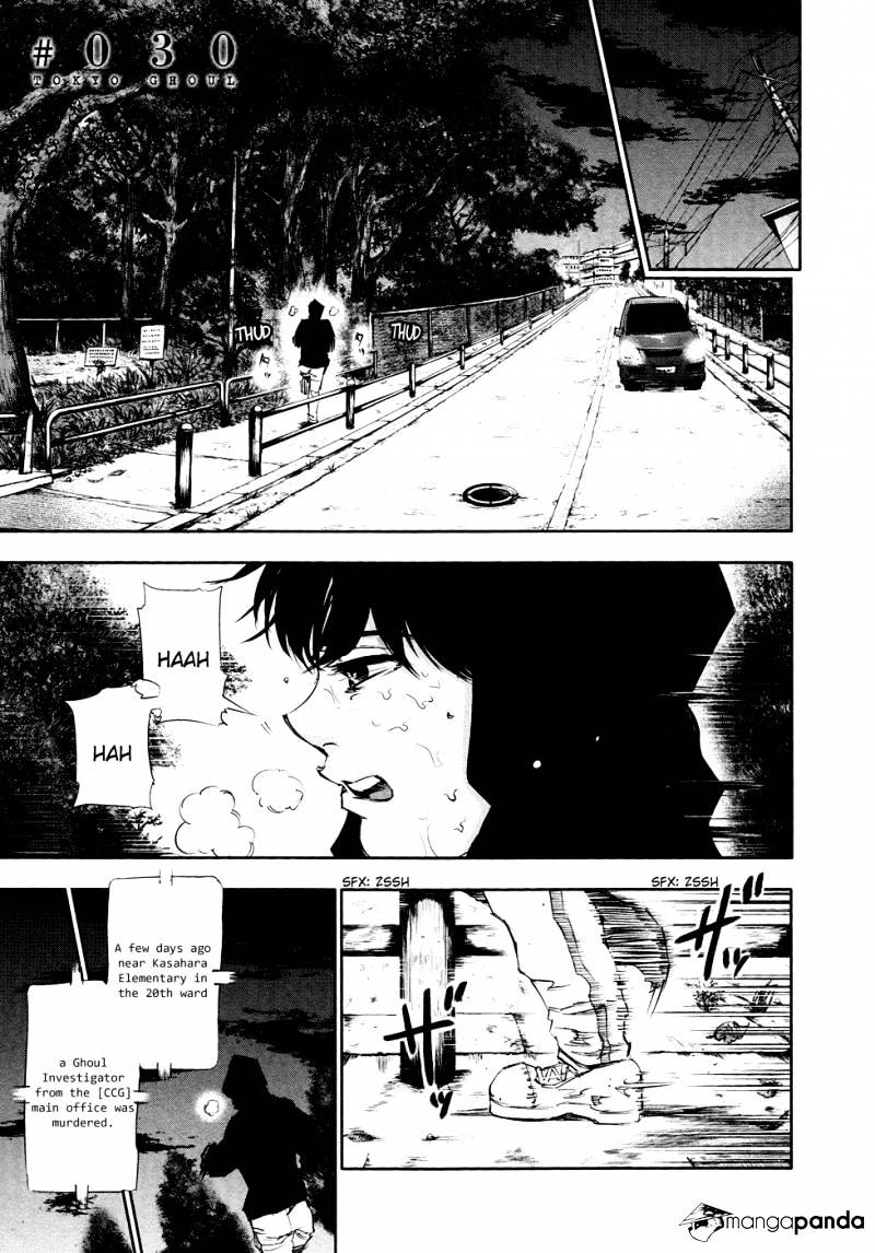 Tokyo Ghoul Chapter 30  Online Free Manga Read Image 4
