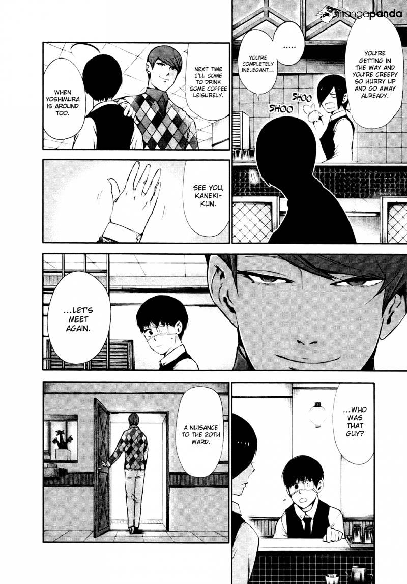 Tokyo Ghoul Chapter 32  Online Free Manga Read Image 17