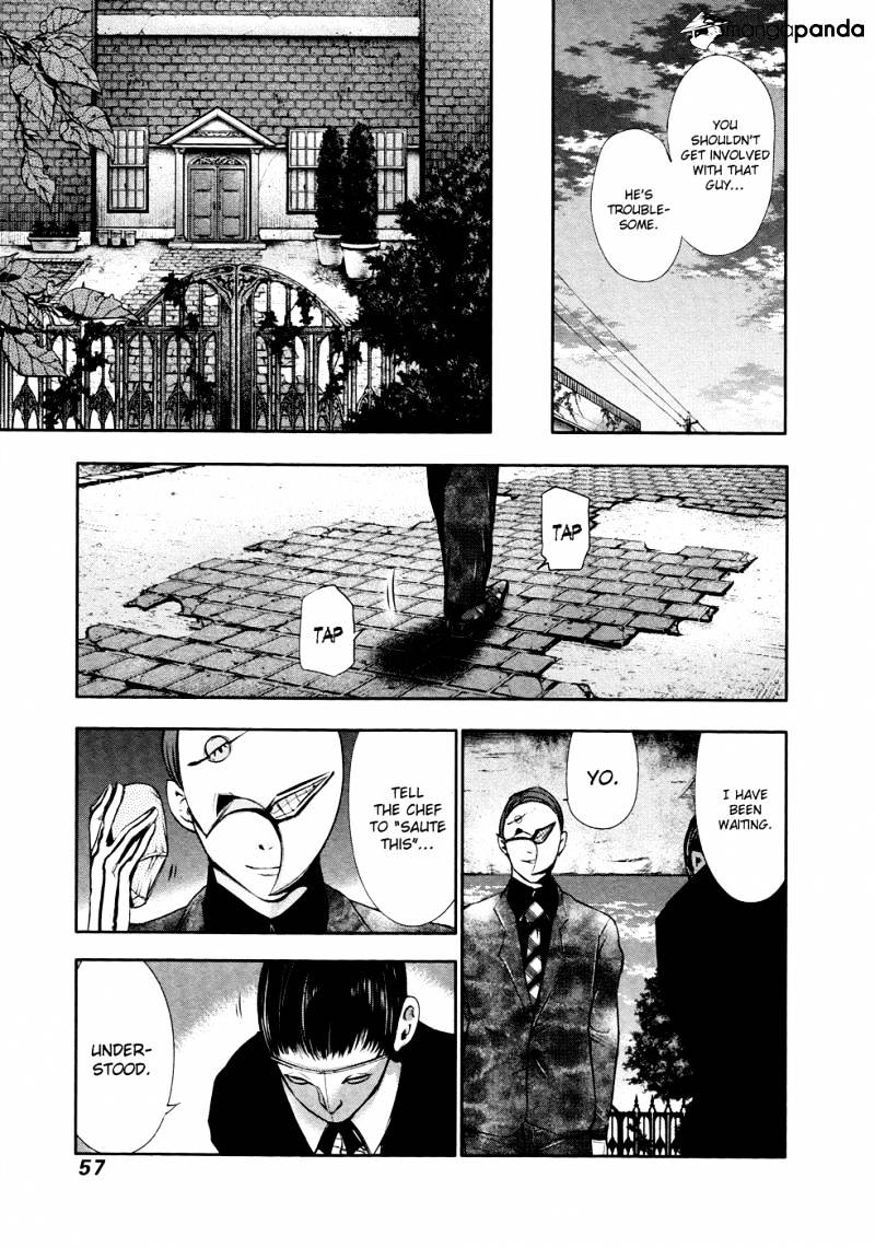 Tokyo Ghoul Chapter 32  Online Free Manga Read Image 18
