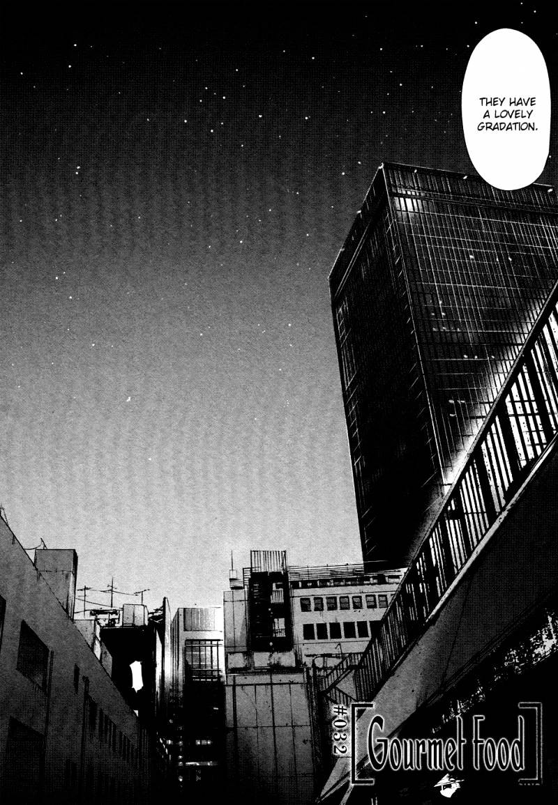 Tokyo Ghoul Chapter 32  Online Free Manga Read Image 3