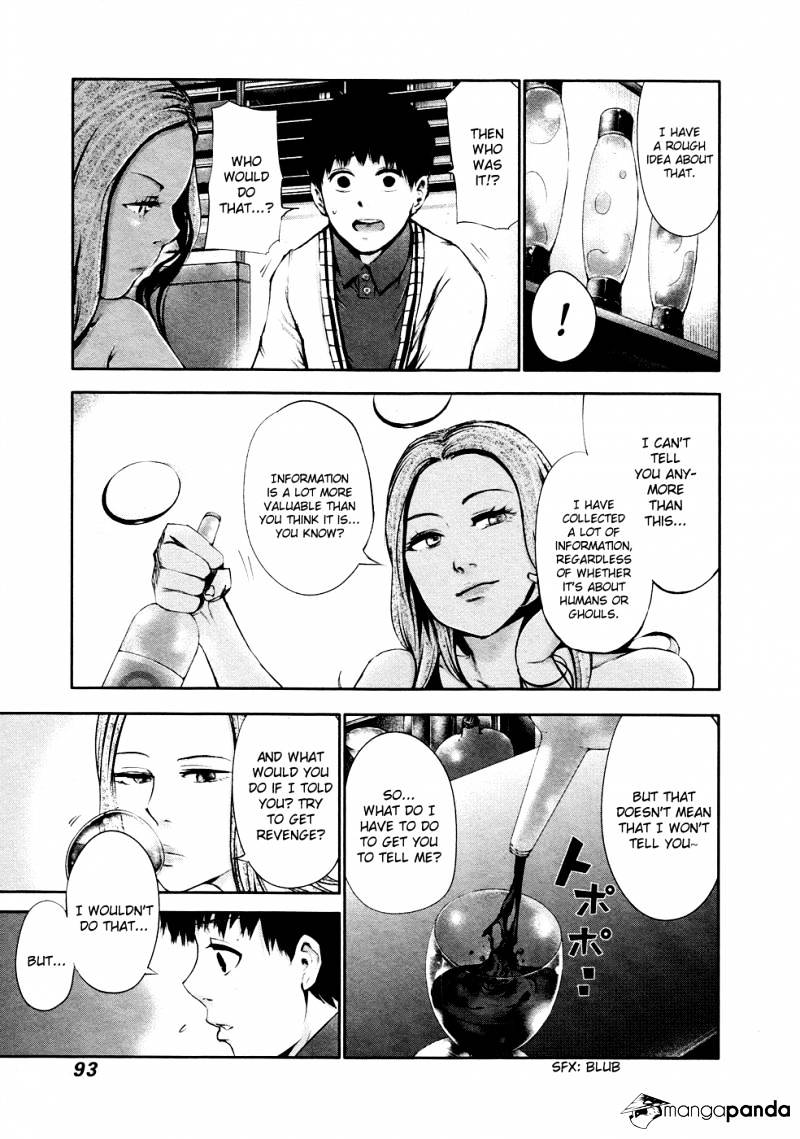 Tokyo Ghoul Chapter 33  Online Free Manga Read Image 18