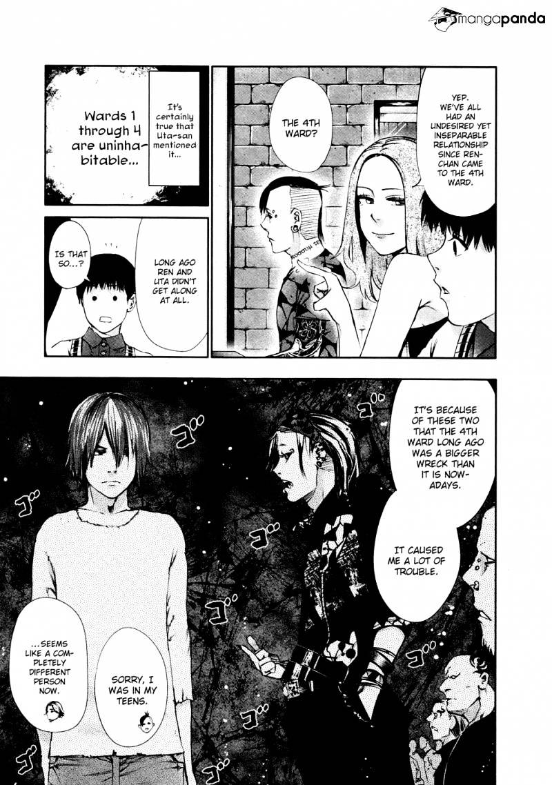 Tokyo Ghoul Chapter 33  Online Free Manga Read Image 6