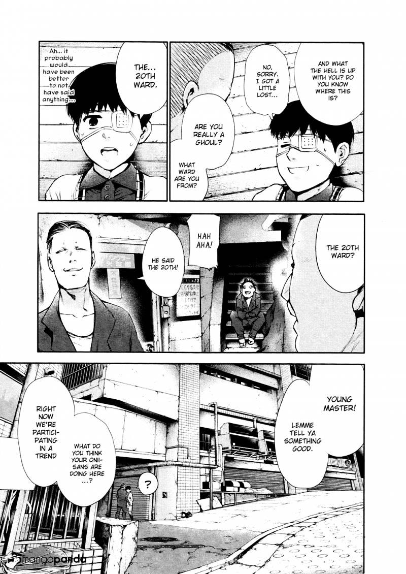 Tokyo Ghoul Chapter 35  Online Free Manga Read Image 8