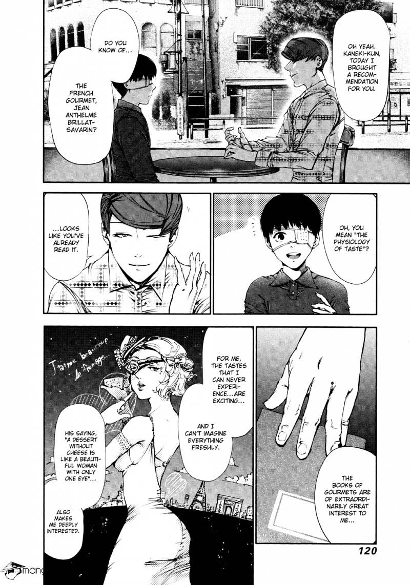 Tokyo Ghoul Chapter 36  Online Free Manga Read Image 9