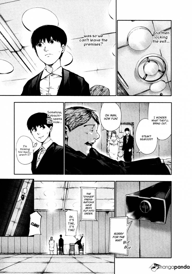 Tokyo Ghoul Chapter 37  Online Free Manga Read Image 11
