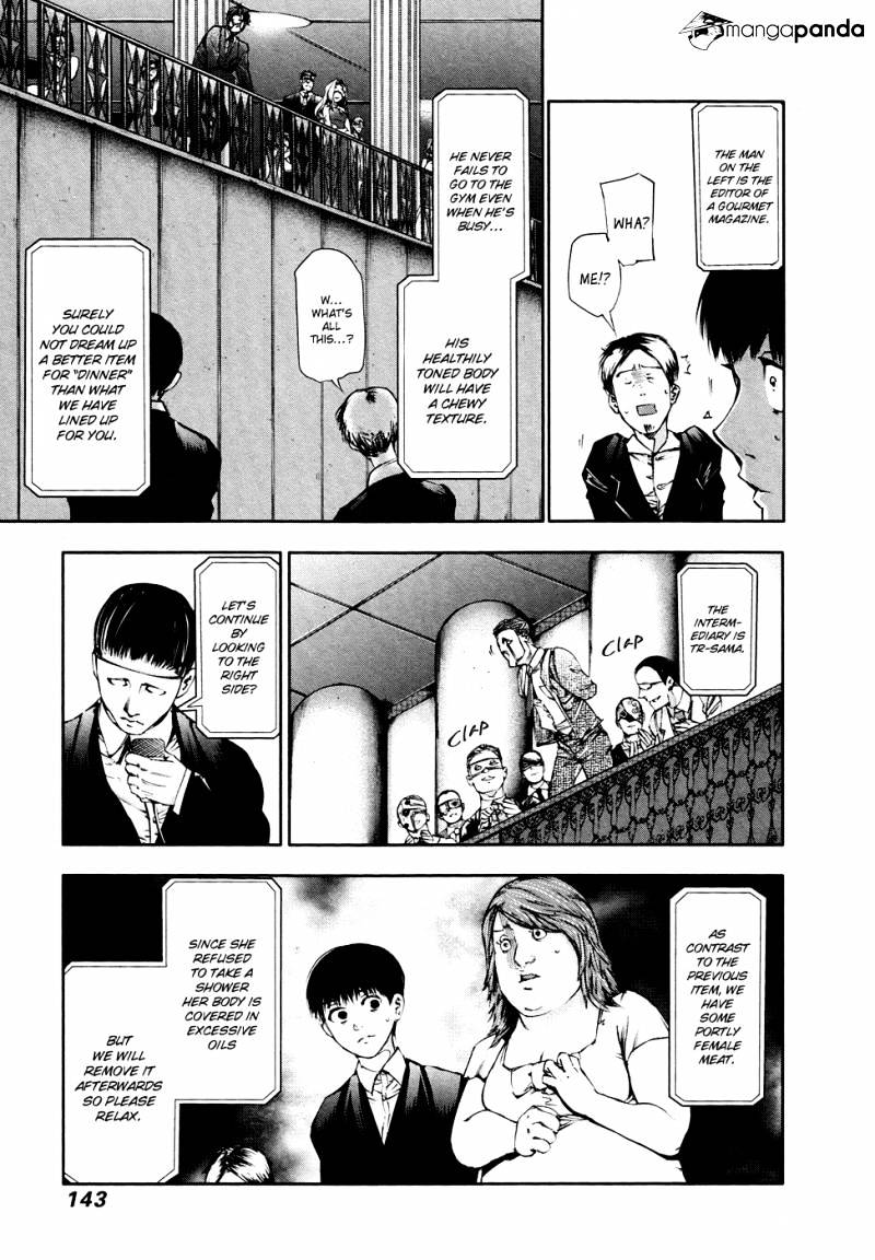 Tokyo Ghoul Chapter 37  Online Free Manga Read Image 13