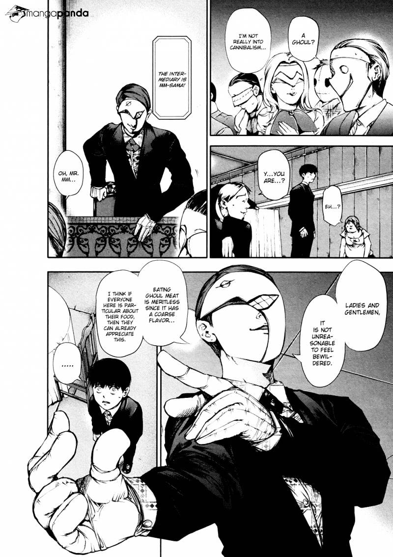Tokyo Ghoul Chapter 37  Online Free Manga Read Image 16