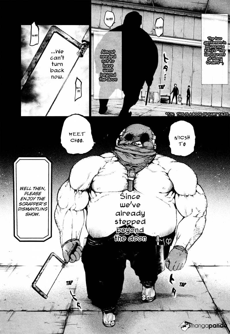 Tokyo Ghoul Chapter 37  Online Free Manga Read Image 20
